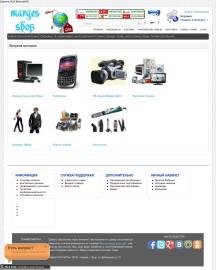 Интернет магазин marges-shop