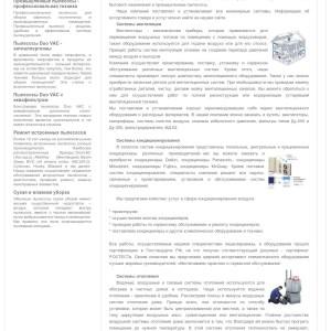 nou-hau.ru